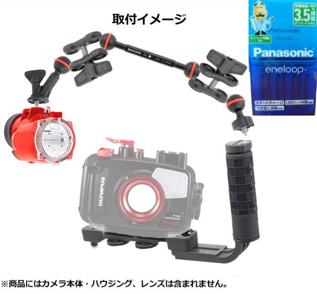 【単3電池充電器セットプレゼント】INON(イノン)S-2000ストロボ グリップベースD5アームセット