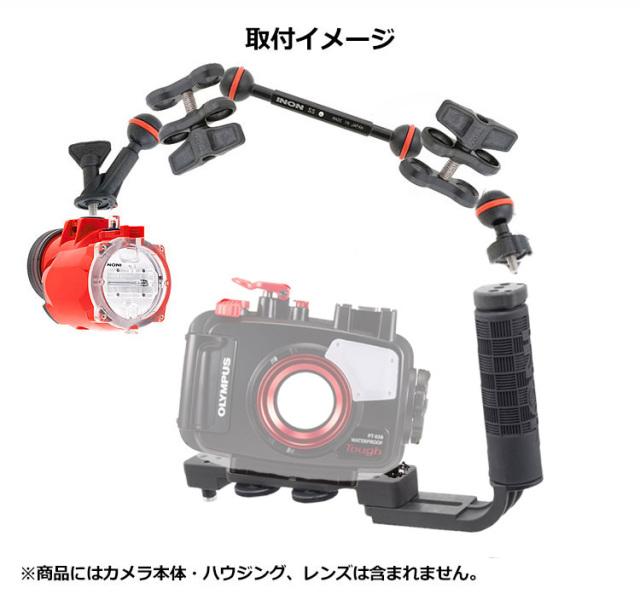 INON(イノン)S-2000ストロボ グリップベースD5アームセット