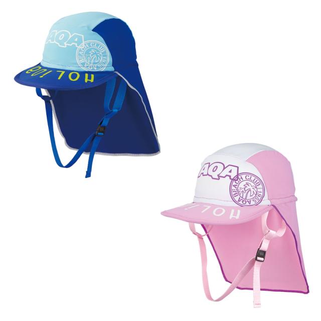 UVDRYフラップキャップキッズ AQA(アクア) KW-4468A 子供用帽子