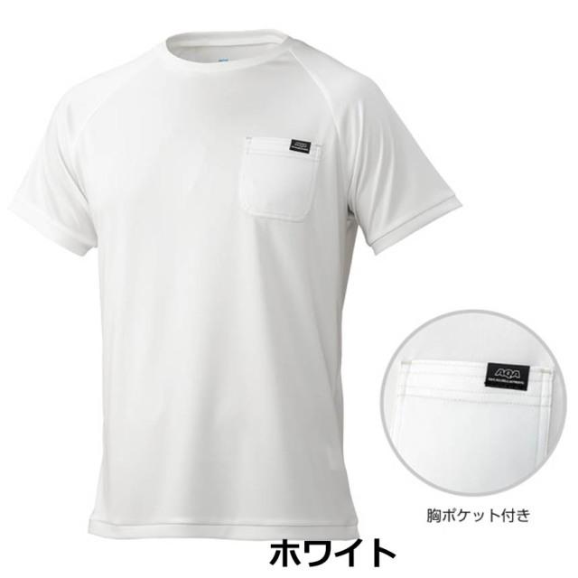 KW4629ラッシュシャツメンズ