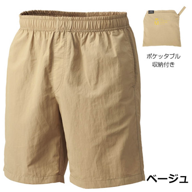KW4630アクティブパンツメンズ