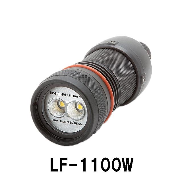 INON(イノン)ライト LF1100-W 水中ライト【大人気!送料無料】