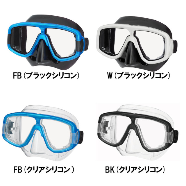 TUSAマスク M-20【お買い得】