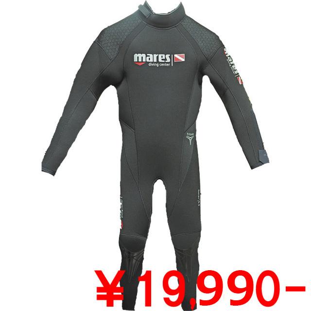 MARES(マレス)5mmウェットスーツ メンズ【特価・お買い得】