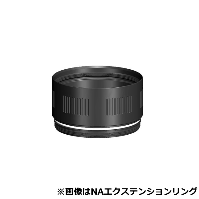 Nauticam(ノーティカム)NA SE1650-PZ ギア品番20538