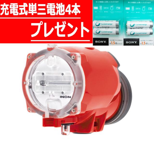 INON(イノン)S-2000ストロボ デジカメ対応