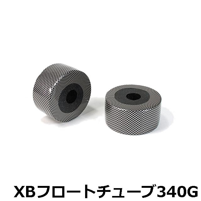 FISHEYE(フィッシュアイ) XBフロートチューブ340G