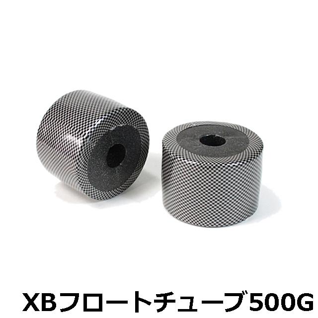 FISHEYE(フィッシュアイ) XBフロートチューブ500G