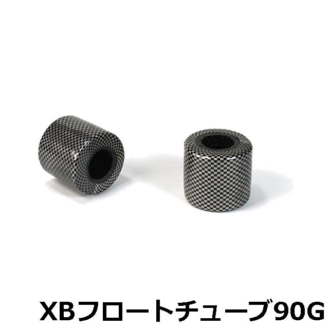 FISHEYE(フィッシュアイ) XBフロートチューブ90G