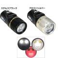 水中ライト Fisheye(フィッシュアイ)FIX NEO Premium 1500 SWR DX IIライト【人気・NEW】