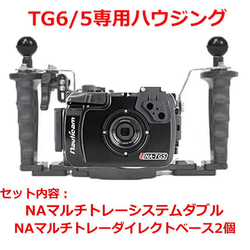 大人気商品 オリンパスTG6/TG5用ハウジング
