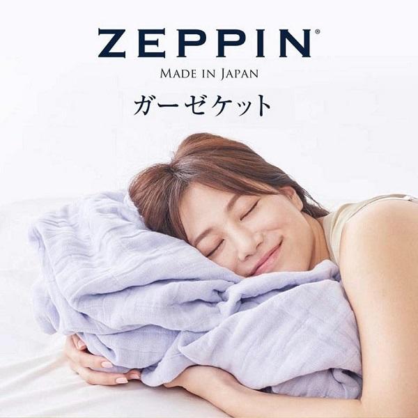 ZEPPINガーゼケット シングル