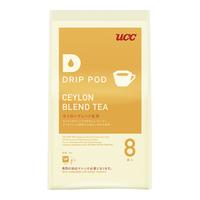 【ポイント10%還元】UCC DRIP POD ドリップポッド セイロンブレンド紅茶 8個入