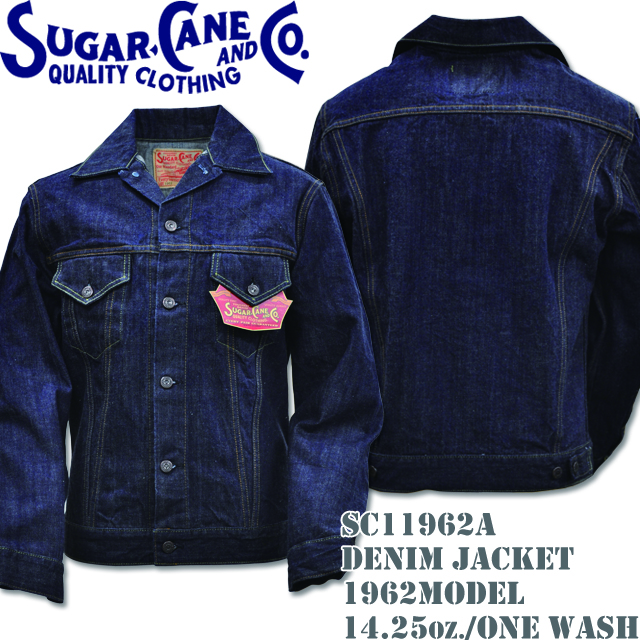 Sugar Cane ( シュガーケーン ) 14.25oz DENIM JACKET 1962MODEL ONE WASH SC11962A