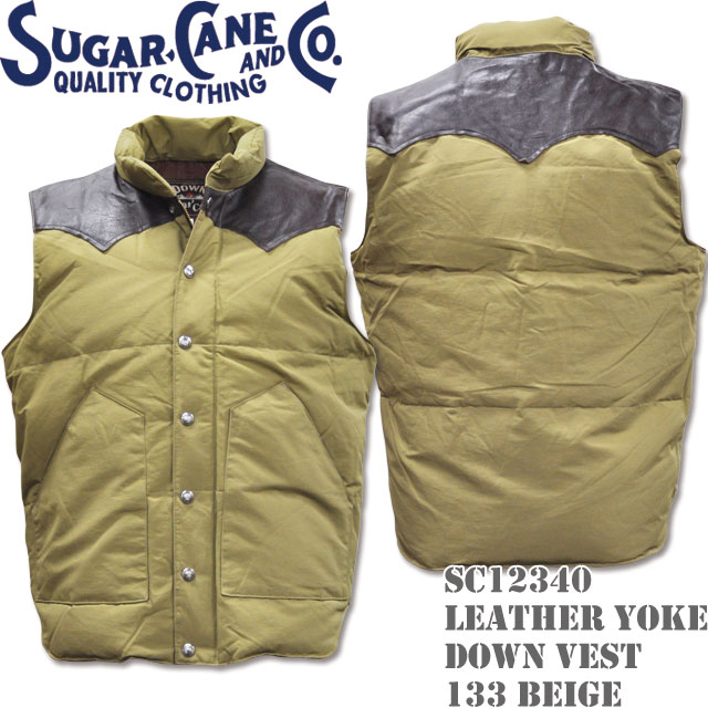Sugar Cane(シュガーケーン) LEATHER YOKE DOWN VEST Beige SC12340-133