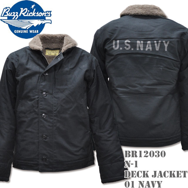 BUZZ RICKSON'S (バズリクソンズ) N-1 DECK JACKET Navy BR12030-01