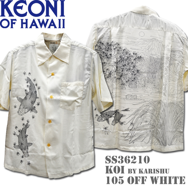 【20%OFF】SUNSURF(サンサーフ) アロハシャツ SS36210【KEONI OF HAWAII / 鯉】Off White