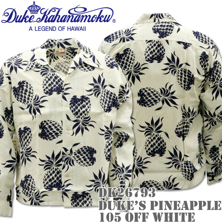 Duke Kahanamoku(デューク カハナモク)アロハシャツ『SPECIAL EDITION DUKE'S PINEAPPLE L/Sleeve』DK26793-105 Off White