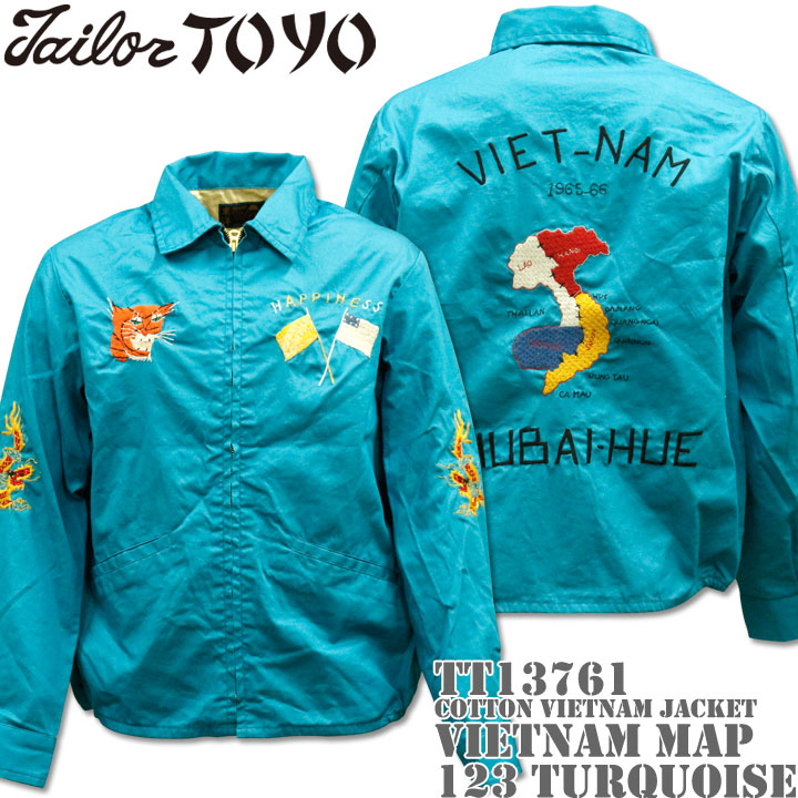 テーラー東洋 ( TAILOR TOYO ) ベトナムジャケット COTTON VIETNAM JACKET 『 VIETNAM MAP 』 TT13761-123 Turquoise