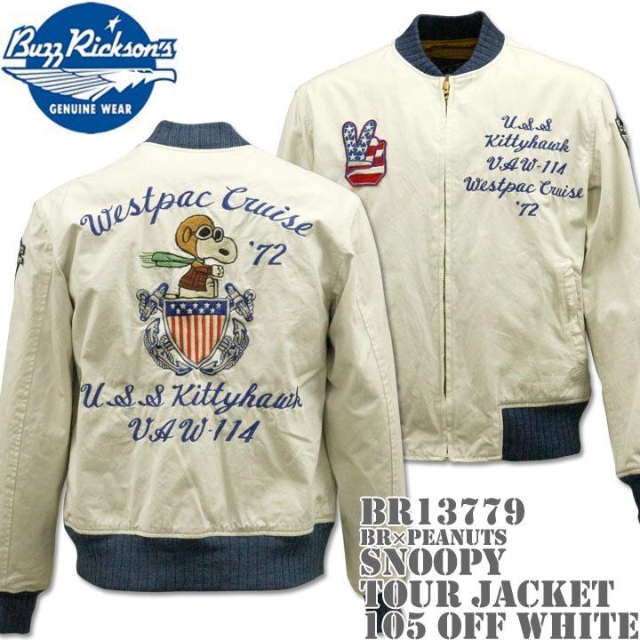 BUZZ RICKSON'S ( バズリクソンズ ) スヌーピーコラボ BR x PEANUTS 『 SNOOPY TOUR JACKET 』 BR13779-105 Off White