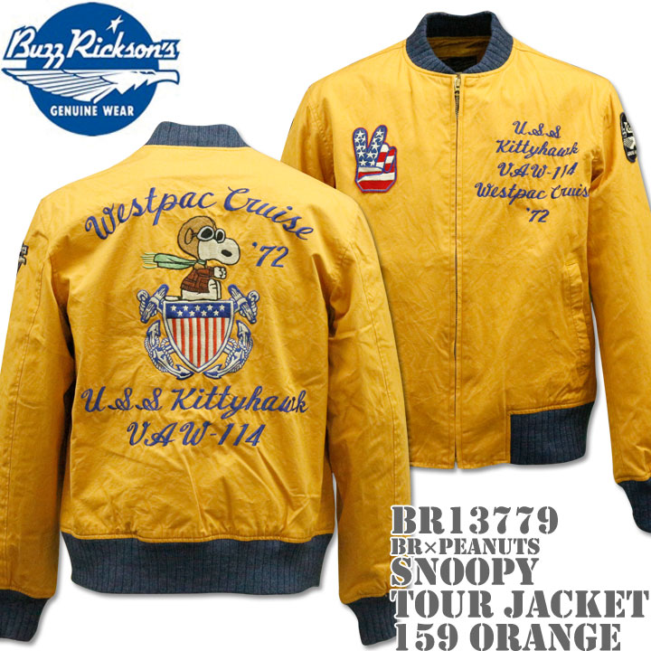 BUZZ RICKSON'S(バズリクソンズ)スヌーピーコラボ BR×PEANUTS『SNOOPY TOUR JACKET』BR13779-159 Orange
