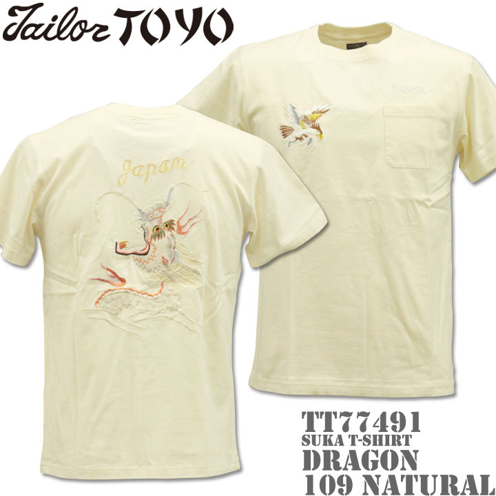 テーラー東洋(TAILOR TOYO)スカTシャツ SUKA T-SHIRT『DRAGON』TT77491-109 Natural