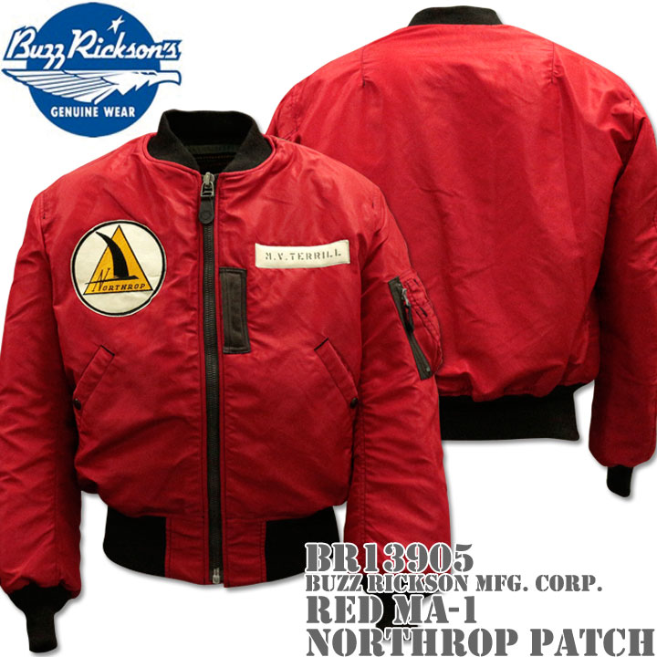 BUZZ RICKSON'S(バズリクソンズ)Type RED MA-1『BUZZ RICKSON MFG. CORP.』NORTHROP PATCH BR13905