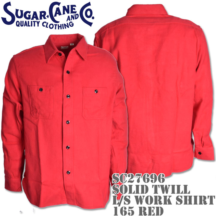 Sugar Cane(シュガーケーン)SOLID TWILL L/S WORK SHIRT SC27696-165 Red