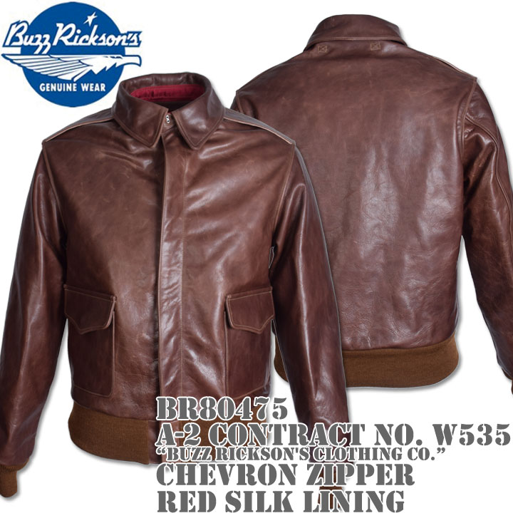 BUZZ RICKSON'S(バズリクソンズ)フライトジャケット A-2 Contract No. W535 AC16159『BUZZ RICKSON'S CLOTHING CO.』CHEVRON ZIPPER RED SILK LINING BR80475