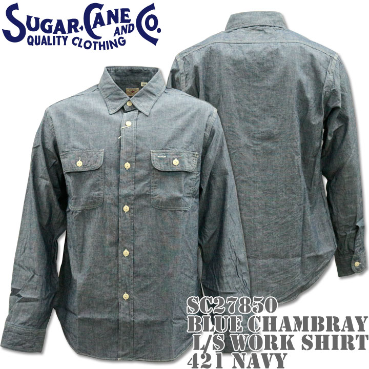 Suger Cane ( シュガーケーン ) BLUE CHAMBRAY L/S WORK SHIRT ( シャンブレーワークシャツ ) SC27850-421 Navy