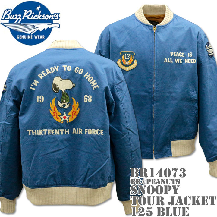 BUZZ RICKSON'S(バズリクソンズ)スヌーピーコラボ BR×PEANUTS『SNOOPY TOUR JACKET』BR14073-125 Blue