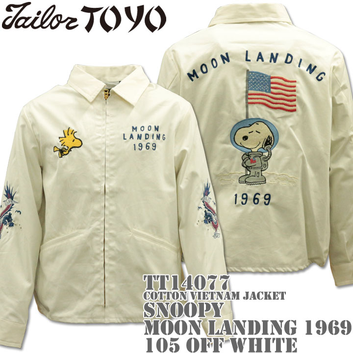 TAILOR TOYO(テーラー東洋)ベトナムジャケット VIETNAM JACKET『SNOOPY MOON LANDING 1969』TT14077-105 Off White