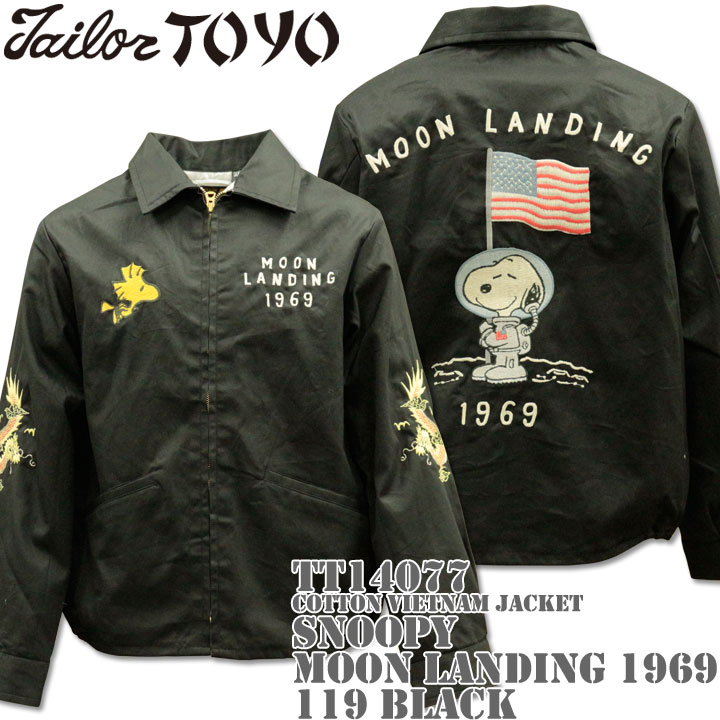 TAILOR TOYO(テーラー東洋)ベトナムジャケット VIETNAM JACKET『SNOOPY MOON LANDING 1969』TT14077-119 Black