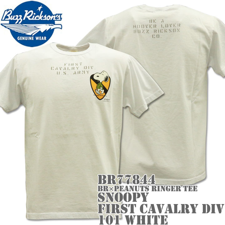 BUZZ RICKSON'S(バズリクソンズ)スヌーピーコラボTシャツ BR×PEANUTS RINGER TEE『SNOOPY FIRST CAVALRY DIV』BR77844-101 White