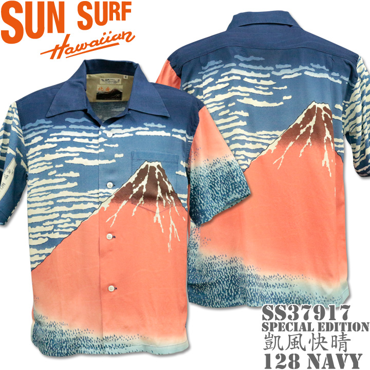 SUN SURF(サンサーフ×北斎)アロハシャツ HAWAIIAN SHIRT『SPECIAL EDITION / 凱風快晴』SS37917-128 Navy