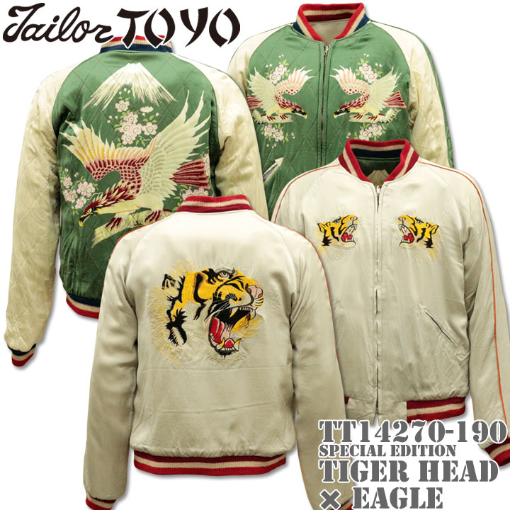 【港商商会】TAILOR TOYO(テーラー東洋)SPECIAL EDITION SOUVENIR JACKET『TIGER HEAD × EAGLE』TT14270-190 Silver/Green