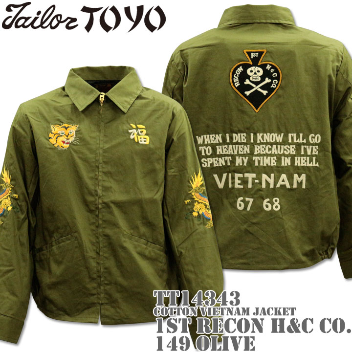 TAILOR TOYO(テーラー東洋)ベトナムジャケット COTTON VIETNAM JACKET『1ST RECON H&C CO.』TT14343-149 Olive