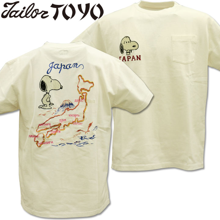 TAILOR TOYO ( テーラー東洋 ) SUKA SHIRT スヌーピーコラボ TT x PEANUTS 『 JAPAN MAP & SNOOPY 』 TT78242-101 White