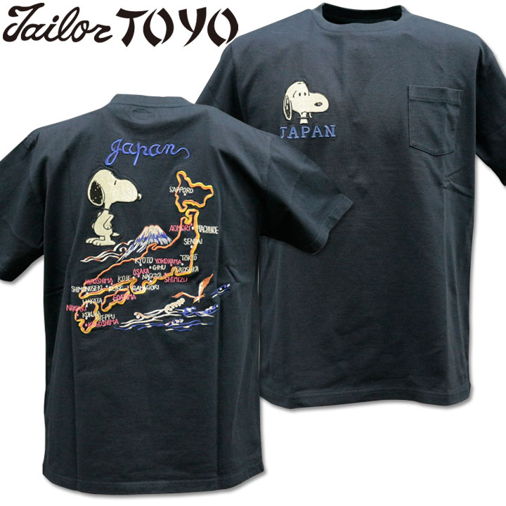 TAILOR TOYO ( テーラー東洋 ) SUKA SHIRT スヌーピーコラボ TT×PEANUTS 『 JAPAN MAP & SNOOPY 』 TT78242-128 Navy