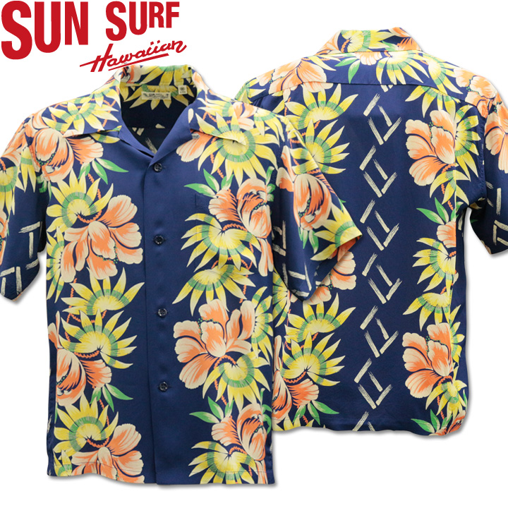 SUN SURF ( サンサーフ ) アロハシャツ HAWAIIAN SHIRT 『 ISLAND FLOWER SHOWER 』 SS38038-128 Navy