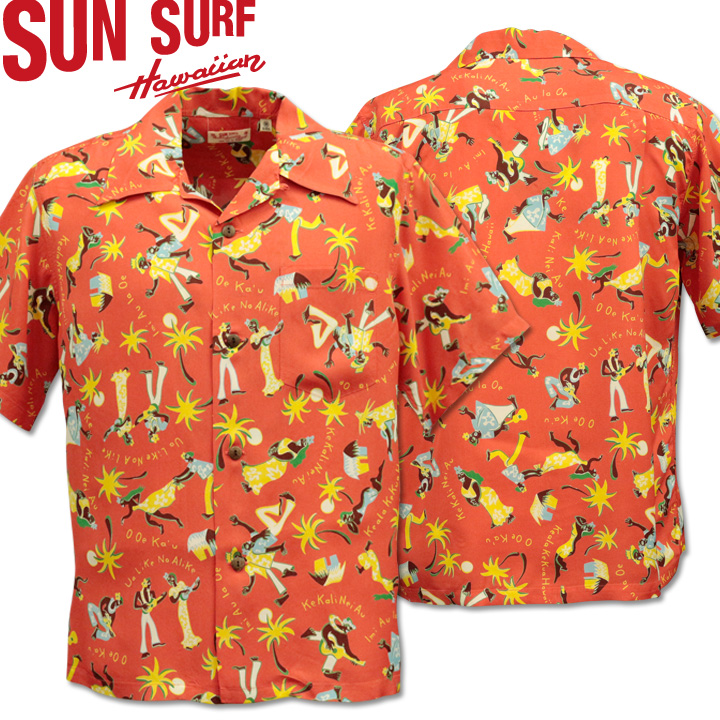 SUN SURF ( サンサーフ ) アロハシャツ HAWAIIAN SHIRT 『 FUN ISLAND OF HAWAII 』 SS38040-165 Red