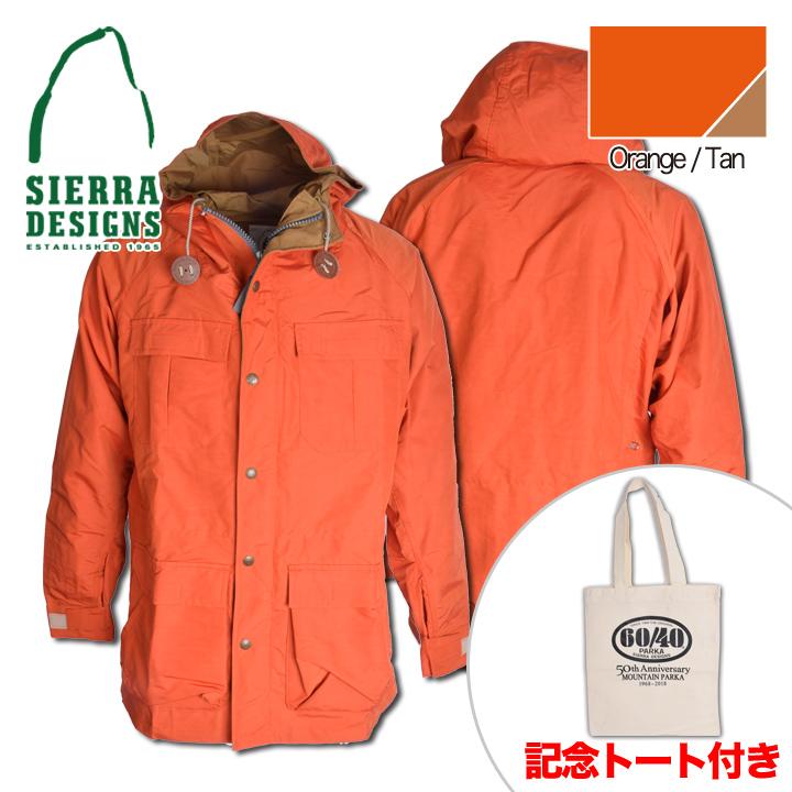 SIERRA DESIGNS ( シエラデザインズ ) 50th Anniversary MOUNTAIN PARKA マウンテンパーカー 5972 Orange/Tan