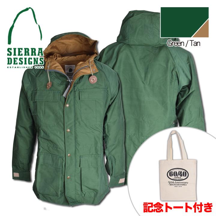 SIERRA DESIGNS ( シエラデザインズ ) 50th Anniversary MOUNTAIN PARKA マウンテンパーカー 5972 Green/Tan