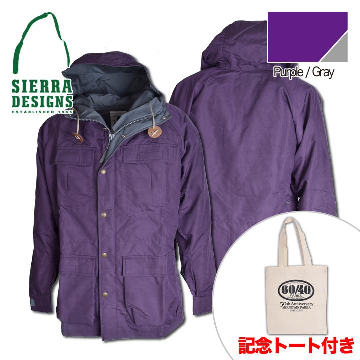 SIERRA DESIGNS ( シエラデザインズ ) 50th Anniversary MOUNTAIN PARKA マウンテンパーカー 5972 Purple/Gray