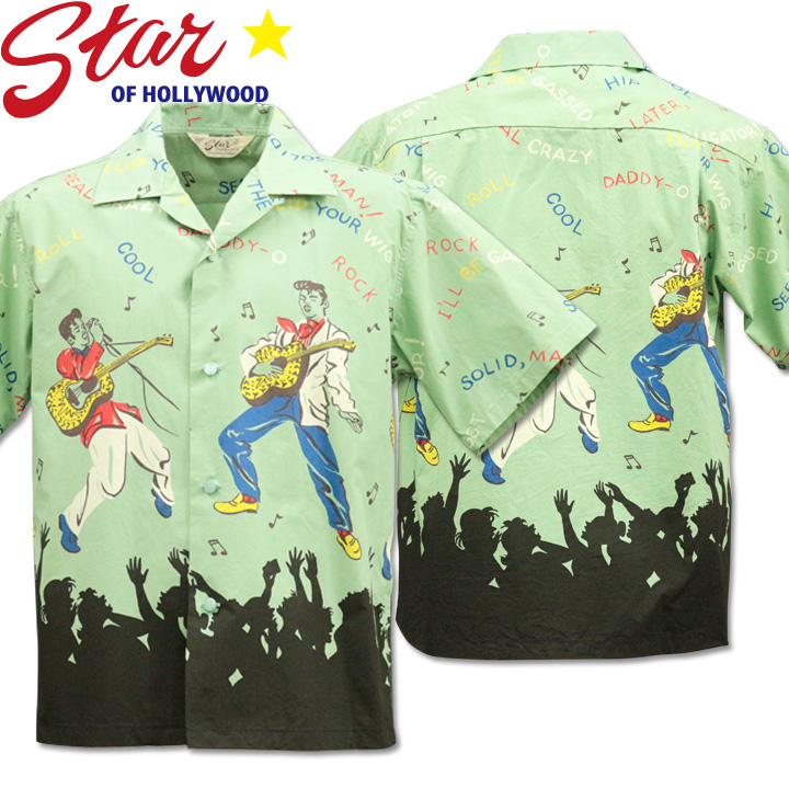 Star OF HOLLYWOOD ( スターオブハリウッド ) Open Shirt 『 KING OF ROCK'N'ROLL 』 SH38116-141 M.Green