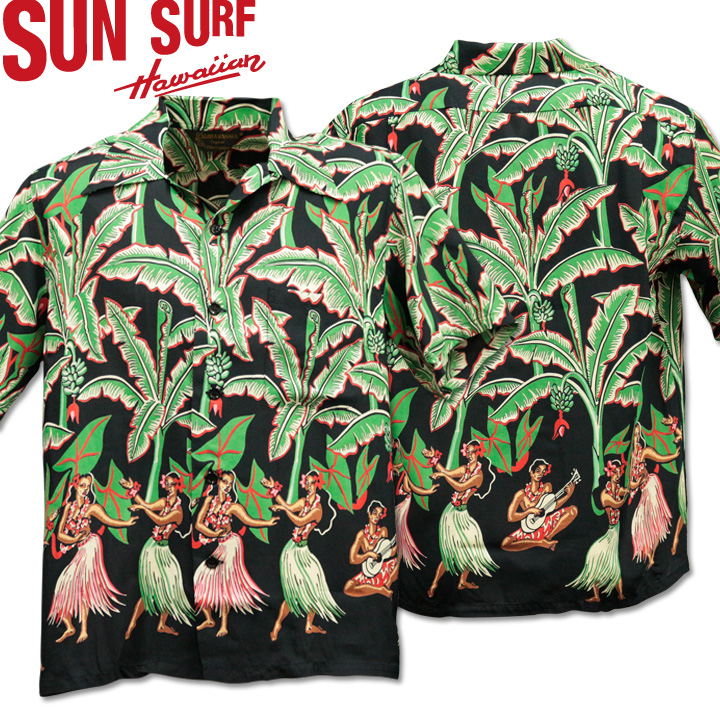 SUN SURF ( サンサーフ ) アロハシャツ HAWAIIAN SHIRT 『 SPECIAL EDITION / BANANA TREES 』  SS38202-119 Black