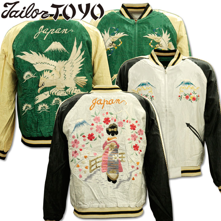TAILOR TOYO(テーラー東洋)SOUVENIR JACKET(スカジャン)『舞妓 × WHITE EAGLE』TT14465-190 Silver/Green