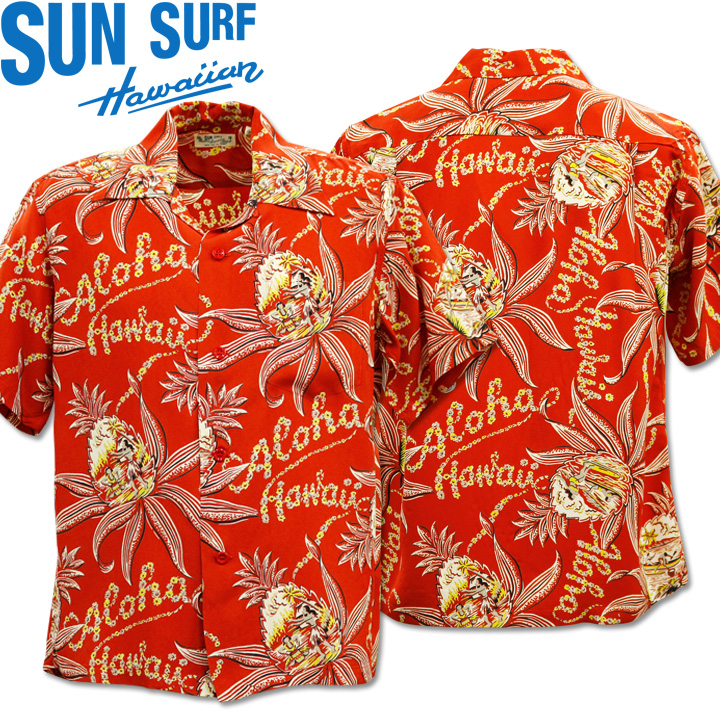 SUN SURF(サンサーフ)アロハシャツ HAWAIIAN SHIRT『PINEAPPLE PASSION』SS38312-165 Red