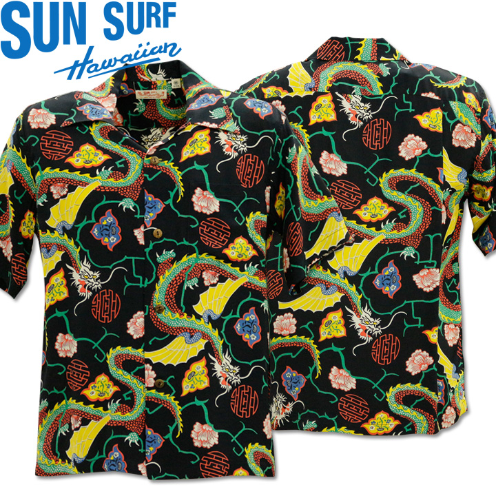 SUN SURF(サンサーフ)アロハシャツ HAWAIIAN SHIRT『MING PRINT』SS38331-119 Black