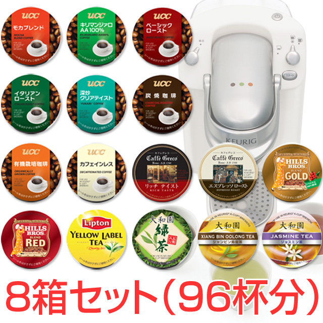 KEURIG K-Cup キューリグ Kカップ【レギュラー】コーヒーメーカー 専用カートリッジ 8箱セット[混載可能]